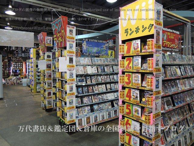 お宝一番福井越前店12-23