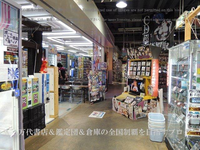 お宝一番福井越前店12-25