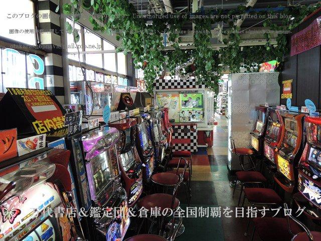 お宝一番福井越前店12-26