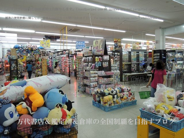 開放倉庫米原店12-12