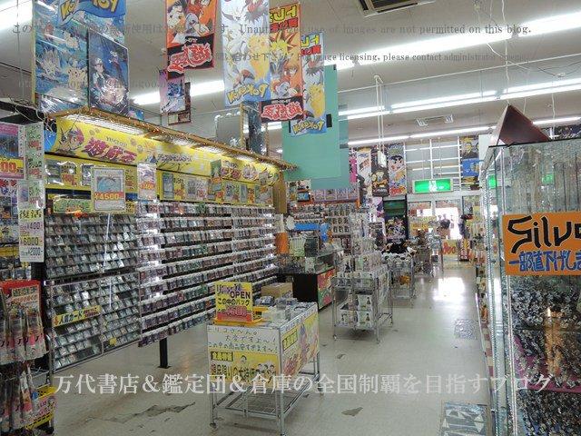 開放倉庫米原店12-19