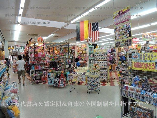 開放倉庫米原店12-22
