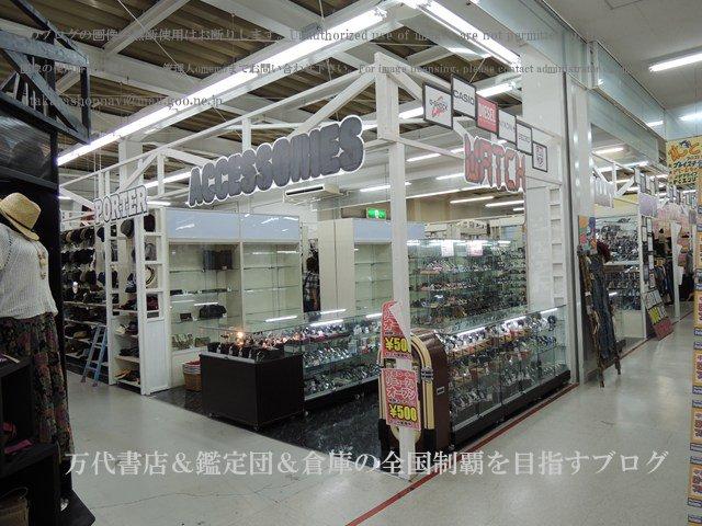 開放倉庫米原店12-23