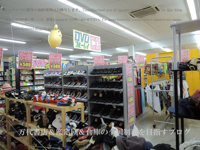 開放倉庫米原店12-25