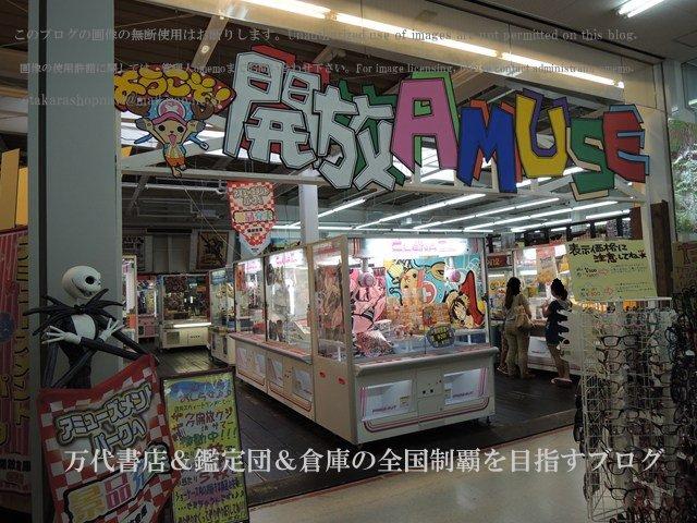 開放倉庫米原店12-26