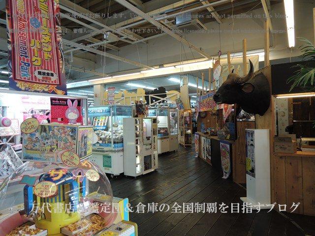 開放倉庫米原店12-27