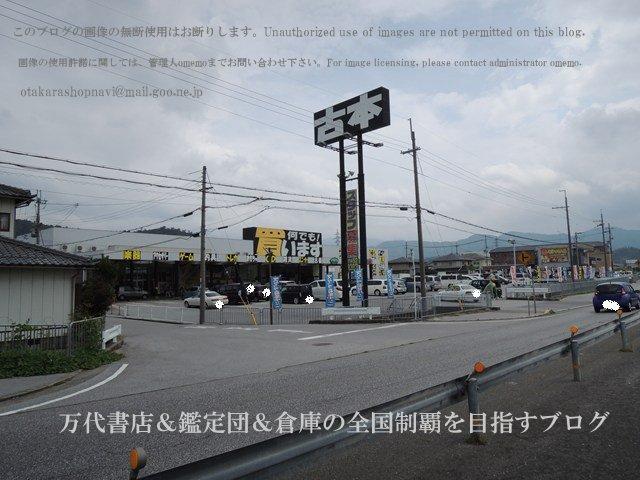 開放倉庫米原店12-24
