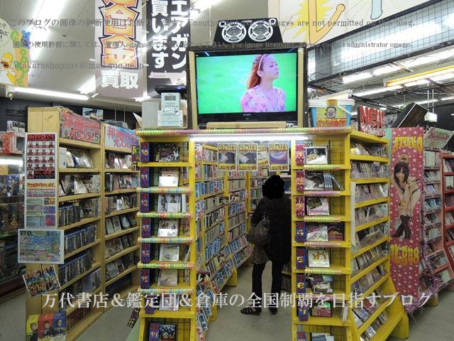 買取倉庫愛知川店12-7