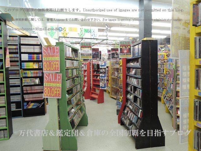買取倉庫愛知川店12-8