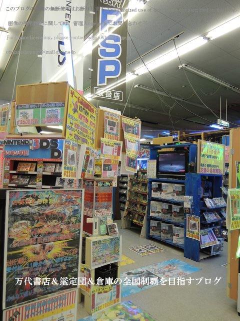買取倉庫愛知川店12-9