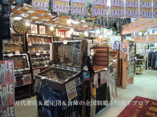 買取倉庫愛知川店12-11