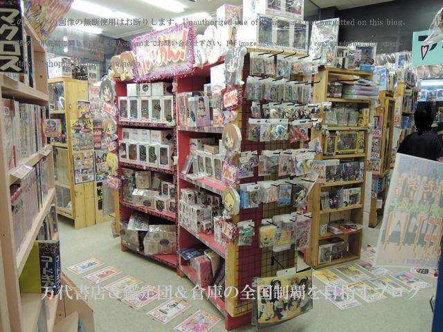 買取倉庫愛知川店12-13
