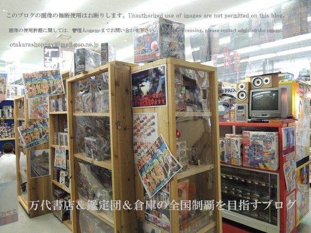 買取倉庫愛知川店12-16