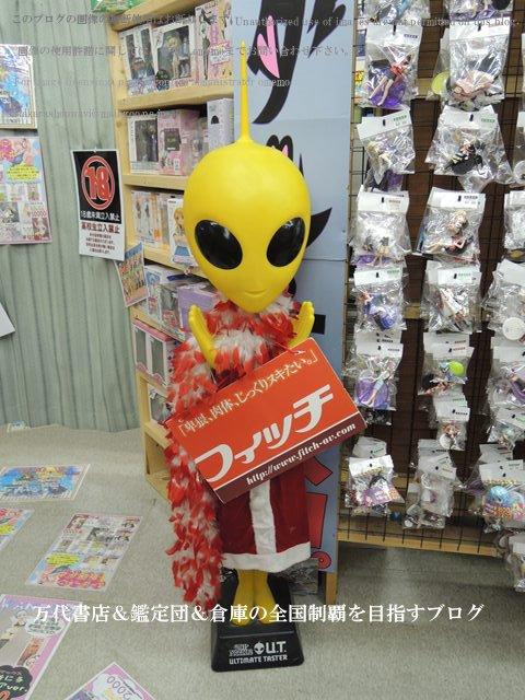 買取倉庫愛知川店12-18