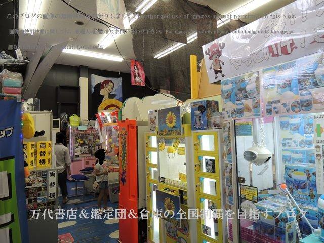 買取倉庫愛知川店12-20