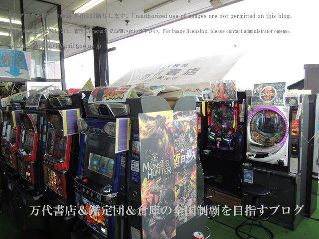 買取倉庫愛知川店12-22