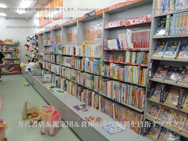 トイプラネット伊勢崎連取店13-4