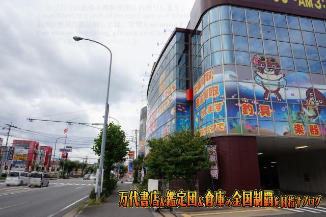 マンガ倉庫福岡空港店14-3