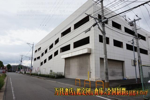 マンガ倉庫福岡空港店14-10
