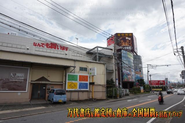 マンガ倉庫福岡空港店14-11