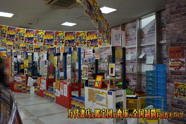 マンガ倉庫福岡空港店14-21