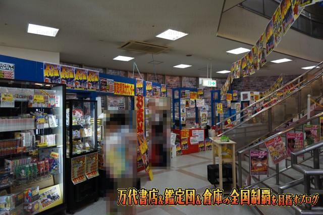 マンガ倉庫福岡空港店14-22