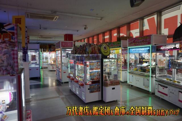 マンガ倉庫福岡空港店14-25