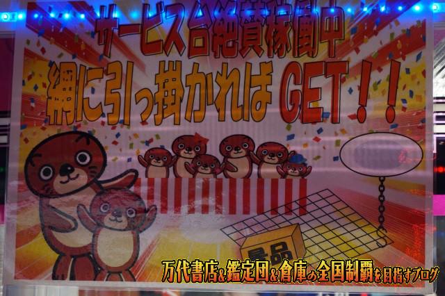 マンガ倉庫福岡空港店14-30