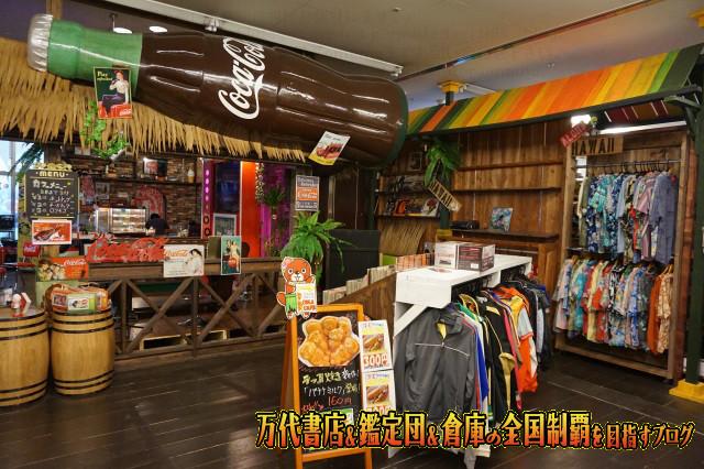 マンガ倉庫福岡空港店14-34