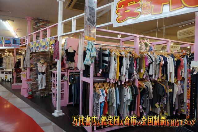マンガ倉庫福岡空港店14-47