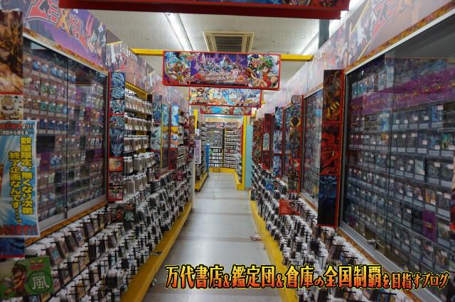 マンガ倉庫福岡空港店14-53