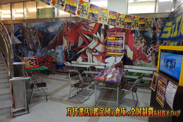 マンガ倉庫福岡空港店14-54