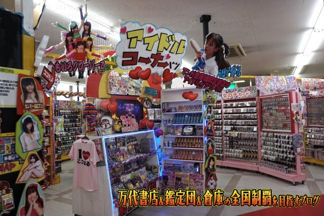 マンガ倉庫福岡空港店14-58