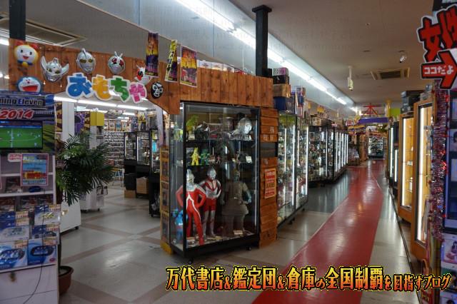 マンガ倉庫福岡空港店14-59