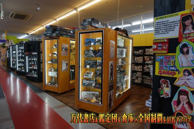 マンガ倉庫福岡空港店14-60