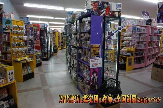 マンガ倉庫福岡空港店14-67