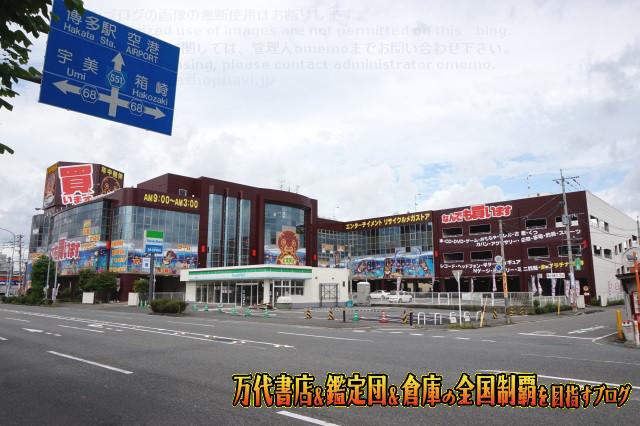 マンガ倉庫福岡空港店14-78
