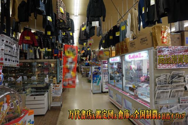 千葉鑑定団湾岸習志野店14-20