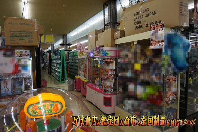 千葉鑑定団湾岸習志野店14-26