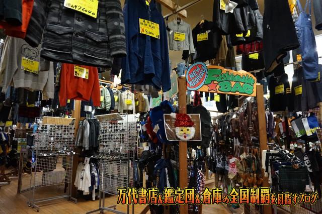 千葉鑑定団湾岸習志野店14-27