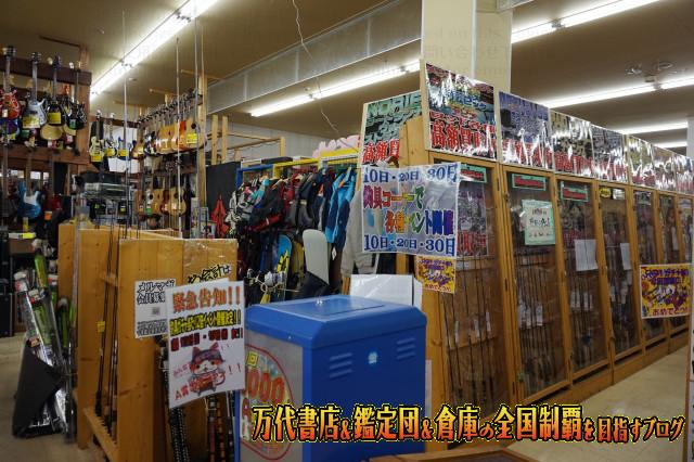 千葉鑑定団湾岸習志野店14-29