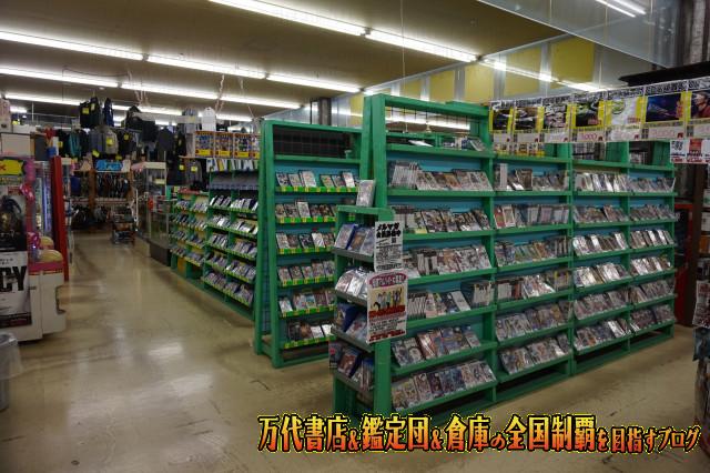 千葉鑑定団湾岸習志野店14-33