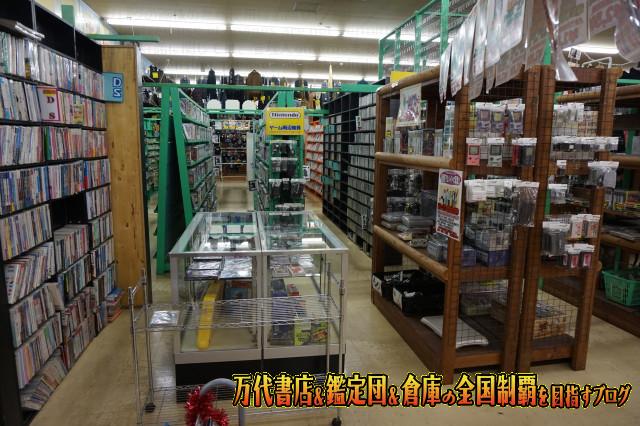 千葉鑑定団湾岸習志野店14-35