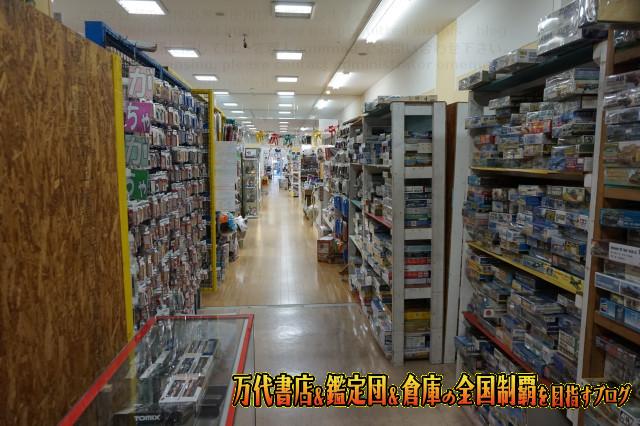 千葉鑑定団湾岸習志野店14-47