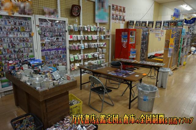 千葉鑑定団湾岸習志野店14-48