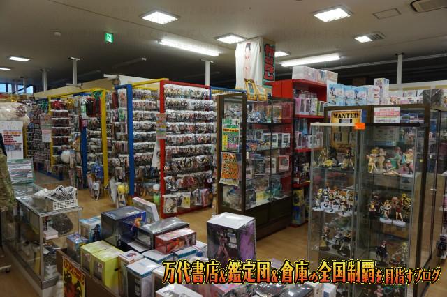 千葉鑑定団湾岸習志野店14-50