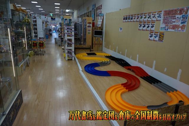 千葉鑑定団湾岸習志野店14-52