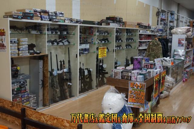 千葉鑑定団湾岸習志野店14-53