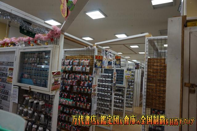 千葉鑑定団湾岸習志野店14-54