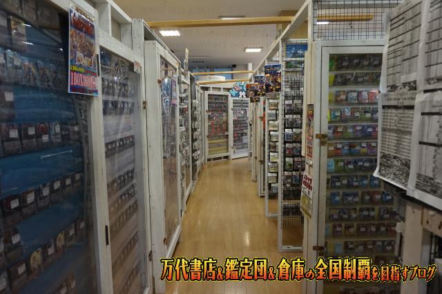 千葉鑑定団湾岸習志野店14-55
